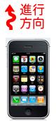 20100507_iphone.jpg