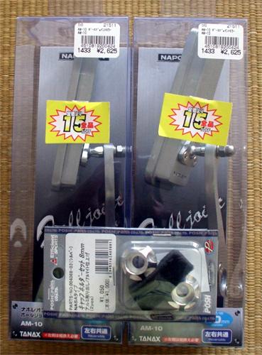 2010_09_11.jpg