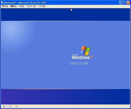 WindowsXP終了画面.jpg