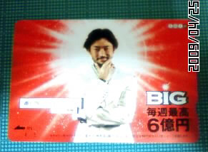big_quo.jpg