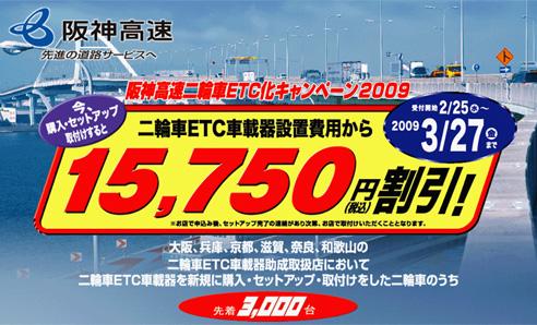etc_0224.jpg