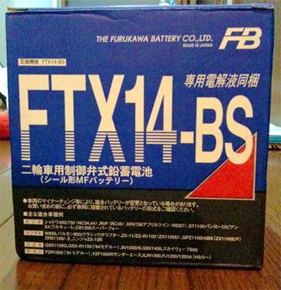ftx14-bs.jpg