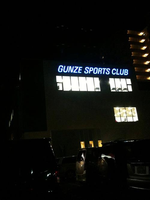 gunze_100528.jpg