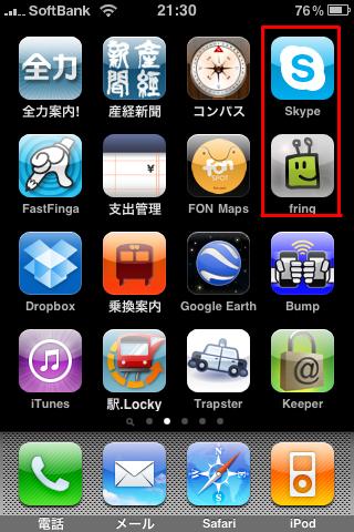 iphone_100219.jpg