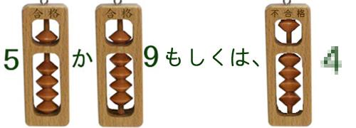 koma4.jpg
