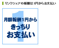 link_1.jpg