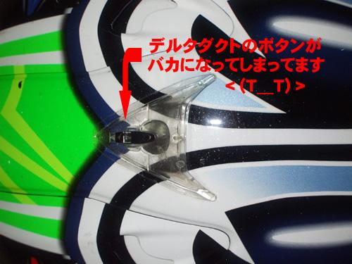 nakano1.jpg