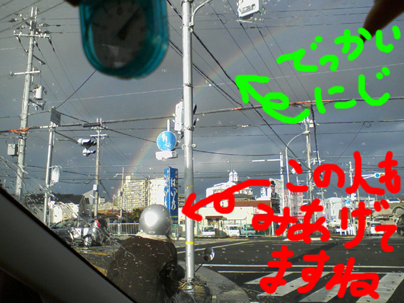 niji_090125.jpg