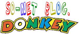 sonet_donkey.jpg