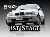 1stStageアイコン.jpg