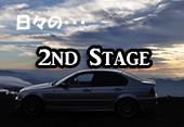 2ndStageアイコン.jpg