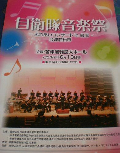0618音楽祭.jpg
