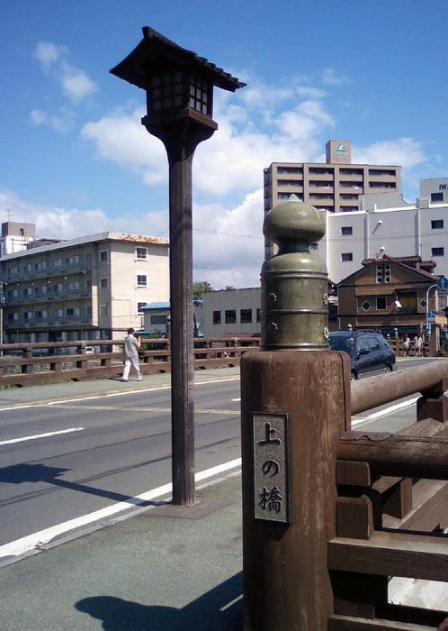 上の橋.jpg