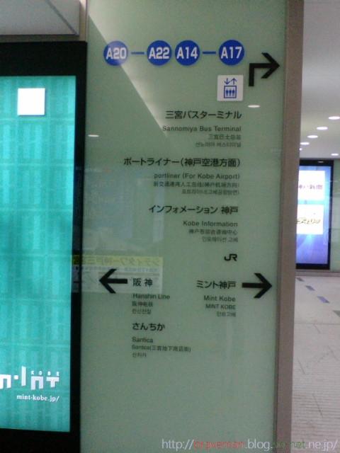 20120927093232.jpg
