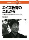 6847559 - 龍平日記ーいのちをつなぐBlog (KAWADA RYUHEI'S BLOG)