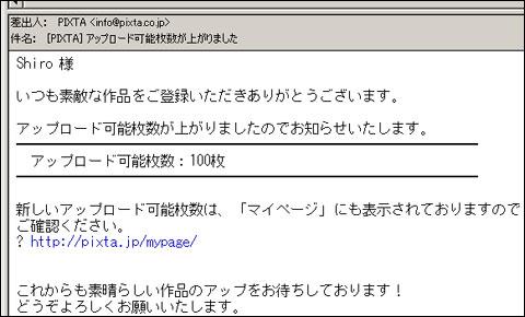 20150530-max1.jpg