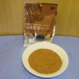 06胚芽パン1 小麦胚芽ロースト セリア 45 8.9x.jpg