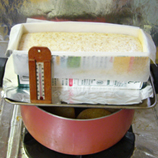 06胚芽パン2 発酵3 45 8.9x.jpg