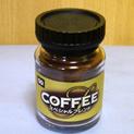 コーヒーインスタント30g  99Shop 35 8.9xjpg.jpg