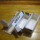 P1070337牛乳パック型 45 8.9x.jpg