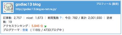 スクリーンショット 2012-09-22 22.50.13.png