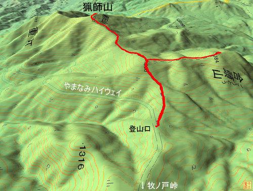 猟師山GPS