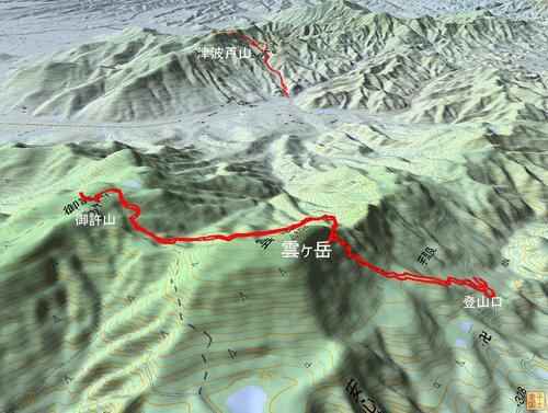 雲ヶ岳GPS