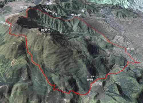 鶴見岳周回GPS