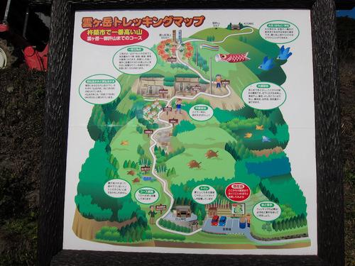 雲ヶ岳トレッキングマップ
