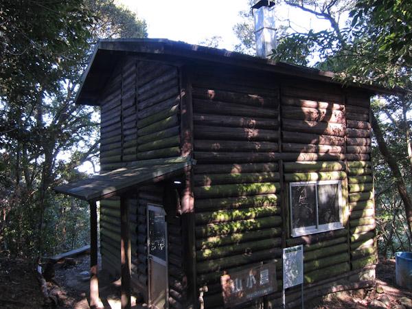 双石山の山小屋