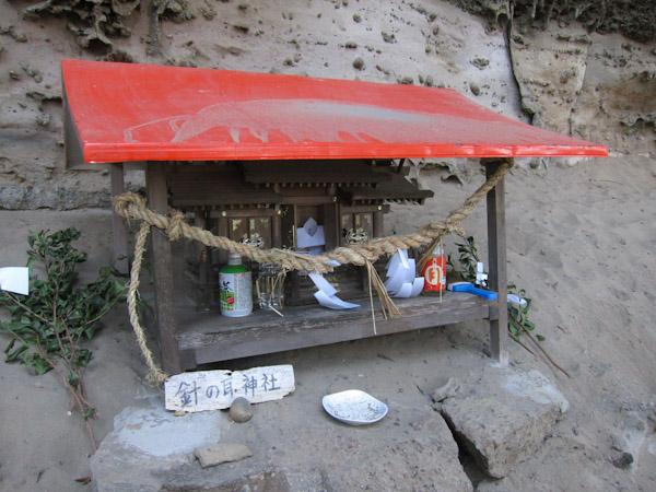 針ノ耳神社
