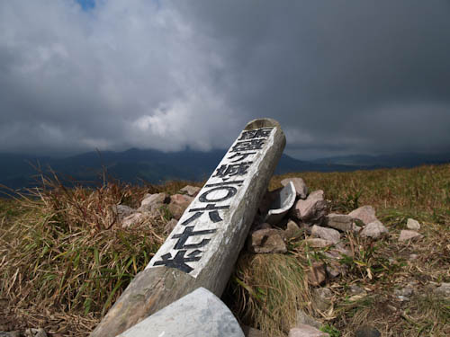 飯盛ヶ城の山頂