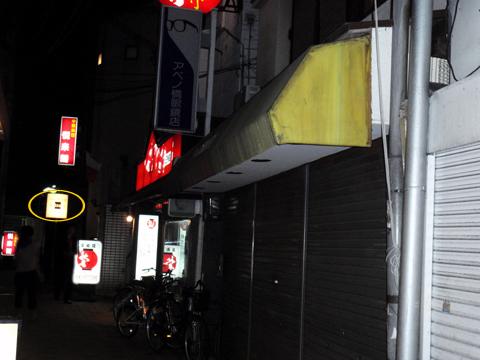 Betsujin-2.jpg