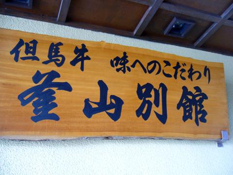 釜山1.jpg