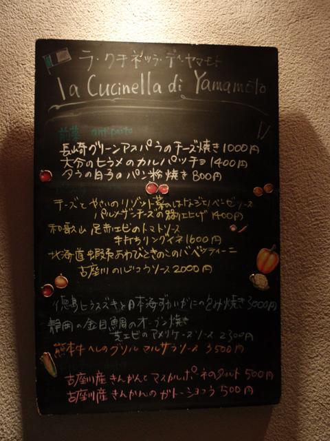yamamoto12.jpg