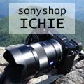 shop-icon.jpg