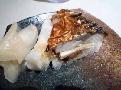 焼き鯖寿司.JPG
