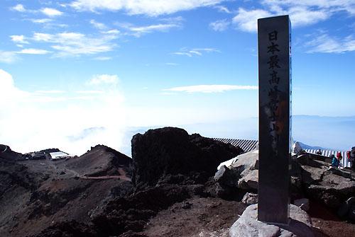 『梅雨明け』。。。(富士山)