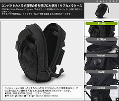 吉田カバン「α」専用サブケースのミニレビュー