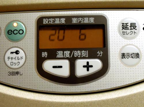 2013122x_温度_blg.jpg