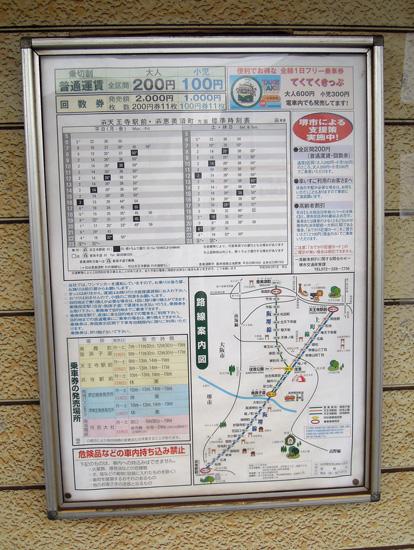 20140603_大阪2_blg.jpg