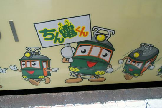 20140603_大阪3_blg.jpg