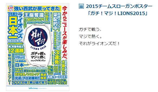 20150202_Nishi2_blg.jpg