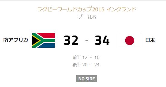 20150920_RugbyWC_blg.png