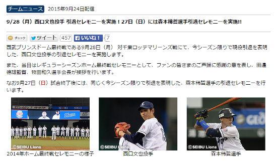 20150924_西口_blg.jpg