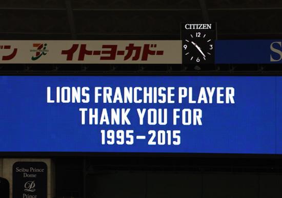 20150928_Lions16_blg.jpg