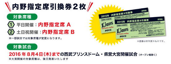20151224_Lions2_blg.jpg