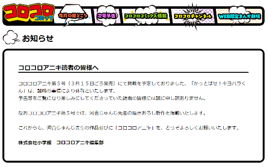 20160210_キヨハラ_blg.png