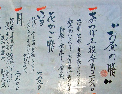 菌のふしぎ20081229_04_blg.jpg