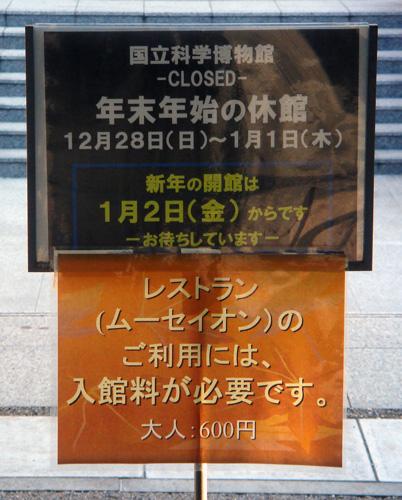 菌のふしぎ20081229_07_blg.jpg